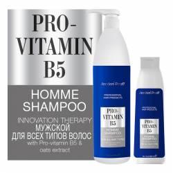 Мужской шампунь для волос Jerden Proff 300 ml