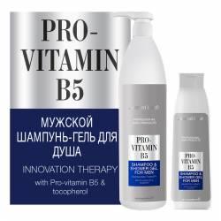 Шампунь-гель для душа 2 в 1 мужской Jerden Proff 300 ml