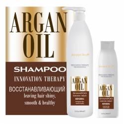 Шампунь Argan Oil восстанавливающий Jerden Proff 300 ml