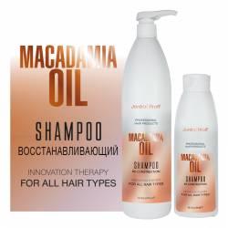 Восстанавливающий шампунь для волос c маслом ореха Макадамии Jerden Proff 300 ml