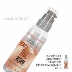 Сыворотка для волос с маслом ореха Макадамии Jerden Proff 60 ml