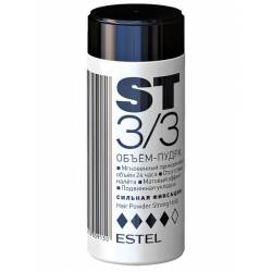 Объем-пудра для волос сильная фиксация Estel ST3/3, 8 g