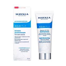 Активно Увлажняющая Ночная Маска для лица Mavala Aqua Plus Multi-Moisturizing Sleeping Mask 75 ml