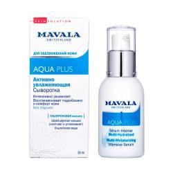 Активно увлажняющая сыворотка для лица Mavala Aqua Plus Multi-Moisturizing Intensive Serum 30 ml