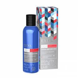 Бальзам-захист кольору волосся ESTEL BEAUTY HAIR LAB 200 ml
