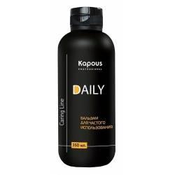Бальзам для ежедневного использования Kapous Professional Caring Line Daily Balm 350 ml