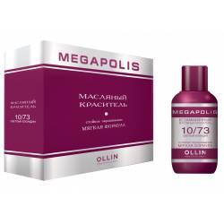 Безаммиачный масляный краситель Ollin Professional MEGAPOLIS 50 ml