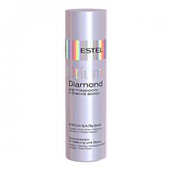 Блеск-бальзам для гладкости и блеска волос Estel OTIUM DIAMOND 200 ml