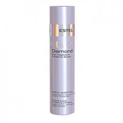 Блеск-шампунь для гладкости и блеска волос Estel OTIUM DIAMOND 250 ml