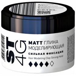 Глина моделирующая для волос сильная фиксация Estel ST 4G Матт 65 ml