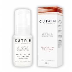 Масло для сухих и поврежденных волос Cutrin Ainoa Beautyfying Oil Serum 50 ml