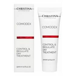 Дневной гель Контроль и Стабилизация Christina Comodex Control & Regulate Day Treatment 50 ml
