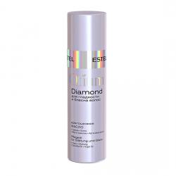 Дорогоцінний масло для гладкості і блиску волосся Estel OTIUM DIAMOND 100 ml