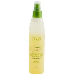 Двухфазный кондиционер спрей Увлажнение для всех типов волос Estel CUREX CLASSIC 200 ml