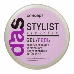 Эластик-гель для креативного моделирования Concept Flexy creative gel 85 ml