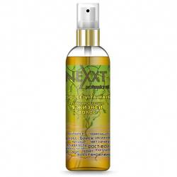 Еліксир-есенція 9 Життів Волос Nexxt Professional DOLCE VITA HAIR 100 ml