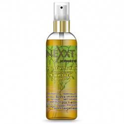 Эликсир-эссенция 9 Жизней Волос Nexxt Professional DOLCE VITA HAIR 100 ml