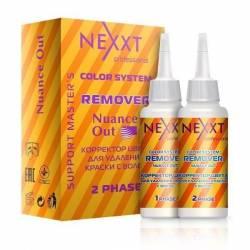 Эмульсия-лосьон корректор цвета для удаления краски с волос - 2 ФАЗЫ в коробке Nexxt Professional 125 ml+125 ml