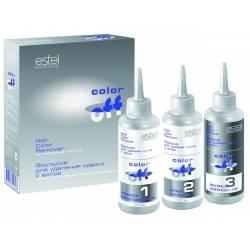 Емульсія Estel COLOR off для видалення фарби з волосся 3x120 ml