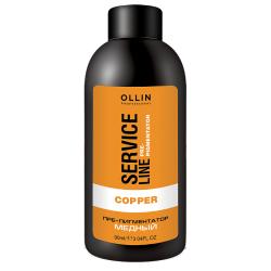 Флюид-препигментатор медный Ollin Professional Copper Fluid-Pre-Color 90 ml