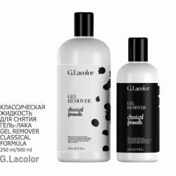 Жидкость для снятия гель-лака G.Lacolor GEL REMOVER CLASSICAL FORMULA
