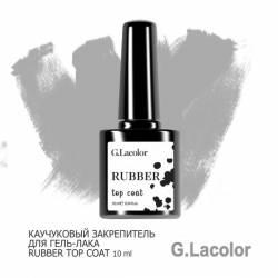 Каучуковый топ G.Lacolor RUBBER TOP COAT 10 мл.
