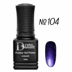 Гель-лак BD Nail Rubber Gel Polish №104