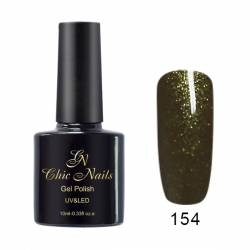 Гель-лак Chic Nails Alex 10 мл. №154