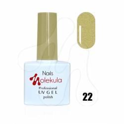 Гель-лак Nails Molekula 11 мл. №22