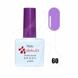 Гель-лак Nails Molekula 11 мл. №60