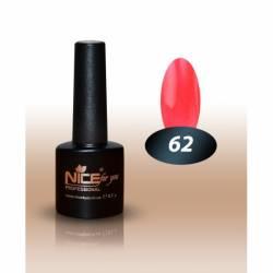 Гель-лак Nice for You 8.5 мл. №62