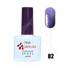 Гель-лак Nails Molekula 11 мл. №82