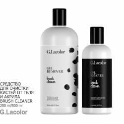 Засіб для очищення кистей від гелю і акрилу G.Lacolor BRUSH CLEANER