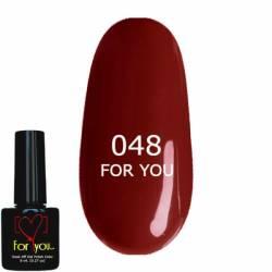 Гель-лак For You 8 мл. №0048