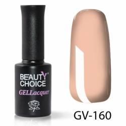 Гель-лак Beauty Choice 10 мл. №GV-160
