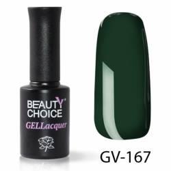 Гель-лак Beauty Choice 10 мл. №GV-167