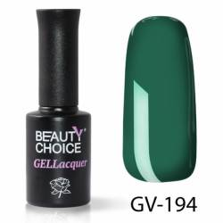 Гель-лак Beauty Choice 10 мл. №GV-194