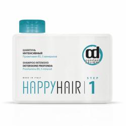 Счастье для волос шампунь интенсивный Шаг 1 Constant Delight Happy Hair Step 1, 250 ml