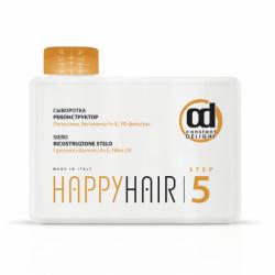 Счастье для волос сыворотка реконструктор Шаг 5 Constant Delight Happy Hair Step 5, 250 ml