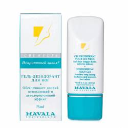Гель-дезодорант для ног Mavala Deodorizing Foot Gel 75 ml