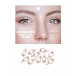Инкапсулированная сыворотка-филлер для глаз,  (10 капсул) Kocostar Rescue Eye Capsule Mask Pouch 10 pc