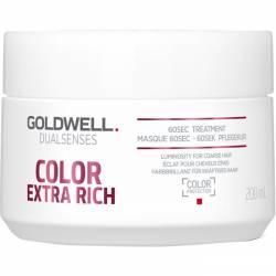 Интенсивная маска для окрашенных волос Goldwell DualSenses Color Extra Rich 60 Second Treatment 200 ml