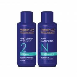 Комплект для химической завивки нормальных волос Master LUX Professional Normal Perm Kit 2x100 ml