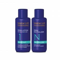 Комплект для химической завивки трудно поддающихся волос Master LUX Professional Resistant Perm Kit 2x100 ml