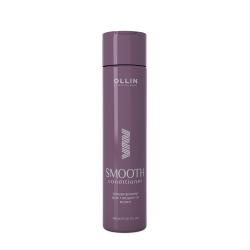 Кондиционер для гладкости волос Ollin Professional Conditioner for Smooth Hair 300 ml