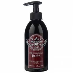 Кондиционер для волос Хмель Kondor HOPS Hair & Body Conditioner 300 ml