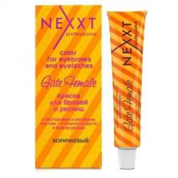 Фарба для брів і вій (коричнева) Nexxt Professional 50 ml