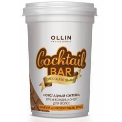 Крем-кондиционер для волос Шоколадный коктейль объём и шелковистость волос Ollin Professional 500 ml
