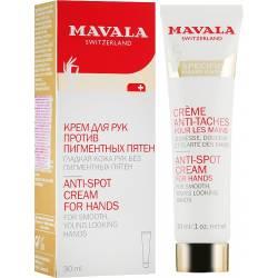 Крем против пигментных пятен Mavala Anti-Spot Cream for Hands 30 ml