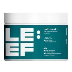 Маска для поврежденных волос LE:EF Hair Mask 300 ml